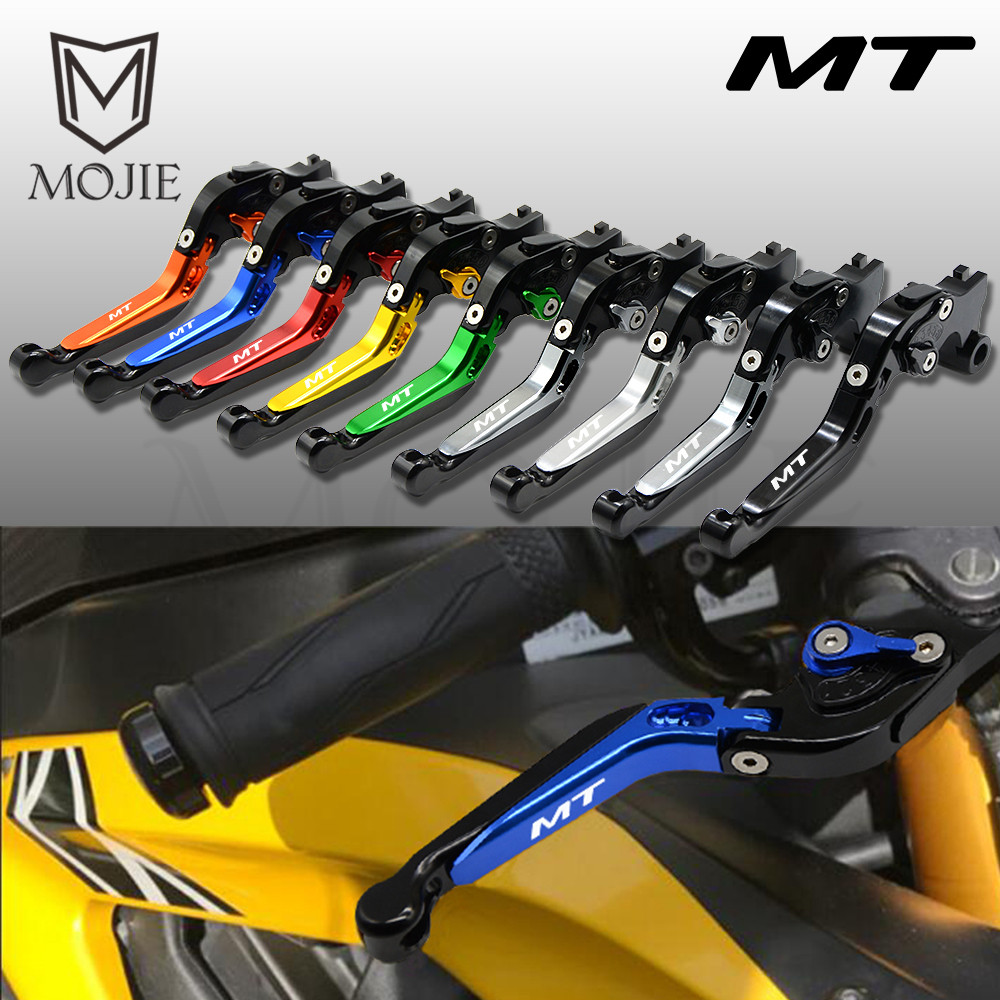 For YAMAHA MT 01 MT 07 MT 09 MT 10 MT 25 Brake Clutch Levers MT01 MT07 MT09 Motorcycle Adjustable Folding Extendable MT10 MT25-in Brake Disks from Automobiles & Motorcycles    1