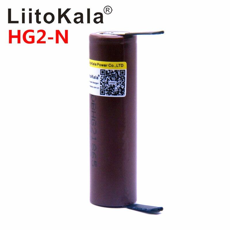 LiitoKala HG2 18650 3000 мАч 3,6 В литиевых непрерывного разряда 20A посвященный электронным мощность батареи + DIY nicke