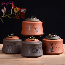 Jia-gui luo Chinese Zisha ceramic tea box moisture-proof waterproof is a good choice for collecting  dried fruit candy winning is a choice