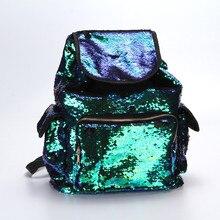 Мода 2017 г. рюкзак школы двойное Цвет блестками для девочек школьная сумка Мягкий Рюкзак мешок дорожные сумки для девочек-подростков
