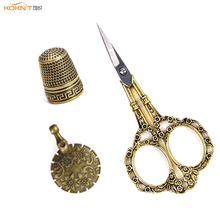 3 Pcs/Set Vintage European Scissors Thimble Metal Thread Cutter Sewing Kits Cutting Patchwork Tool Tailor DIY Tools Set