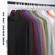 Autumn Winter Mens Women Sweaters and Pullovers Men Brand Sweater Male Outerwear Jumper Knitted Turtleneck Sweaters M-4XL