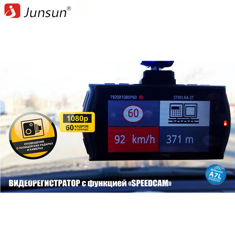 Junsun Ambarella A7LA70 Car DVR Camera Full HD 1080P with CPL GPS Logger Speedcam Night Vision DVRs Video Recorder Dash Cam junsun wifi car dvr camera video recorder registrator novatek 96655 imx 322 full hd 1080p dash cam for volkswagen golf 7 2015