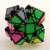 Nueva Fangshi 65mm 3 capas Súper Esquina Etiqueta Torcedura Puzzle Cube Velocidad Cubo Mágico Profesional cubo Mágico Juguetes Educativos-45