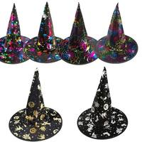 Costume Performance Cosplay Cap For Kid Halloween Home Party Adult Womens Black Witch Hat
