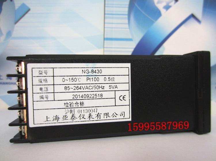 AISET Shanghai Yatai Instrumentation NG-8430 цены