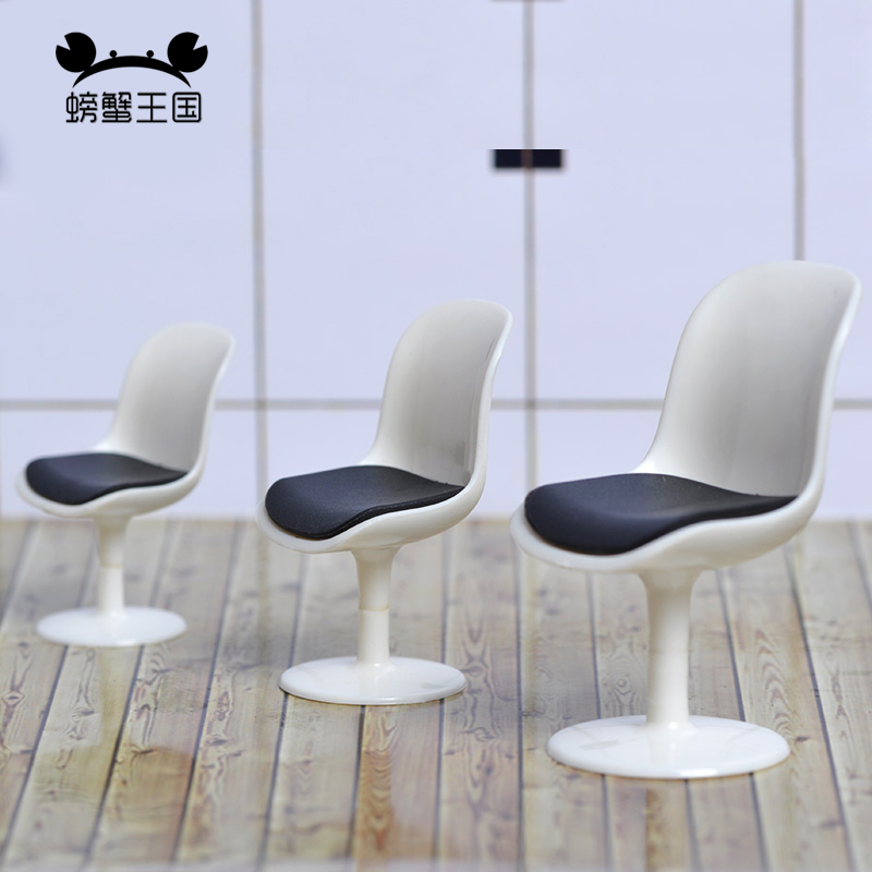 10Pcs Model-building Materials, Model Chairs, Computer Chairs, Stools Models, Multi-standard Multi-ratio 1:20 1:25 1:30 Scale
