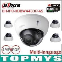 Free Ship 4ocsDahua 4MP IP CCTV Camera IPC-HDBW4433R-AS Support IK10 IP67 Audio and Alarm PoE IP Camera Replace IPC-HDBW4431R-AS