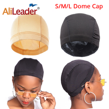 AliLeader S/M/L Elastic glueless wig caps for wig making Easier Sew In