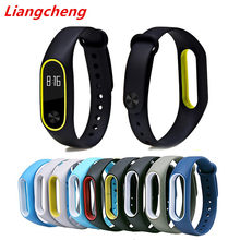 Double color mi band 2 accessories pulseira miband 2 strap replacement silicone wriststrap for xiaomi mi2 smart bracelet(China)
