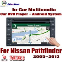 Car DVD Player For Nissan Pathfinder (R51) 2005~2012 IPS LCD Screen GPS Navigation Android System Radio Audio Video Stereo