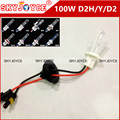 2X 100W D2 bixenon D2H xenon bulb projector D2H 5000K D2Y 6000K 8000K 4300K D2S 100W hid xenon lamp H7 H1 H3 9005/6 880 H27 hid