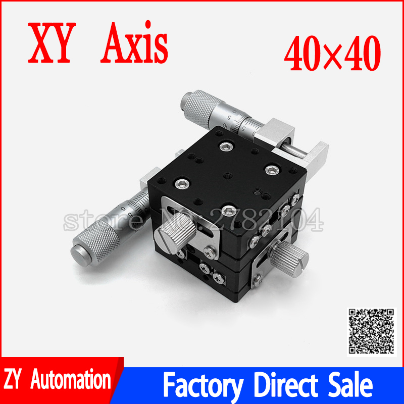 XY Axis 40*40mmTrimming Station Manual Displacement Platform Linear Stage Sliding Table XY40-C XY40-L LY40-R Cross Rail