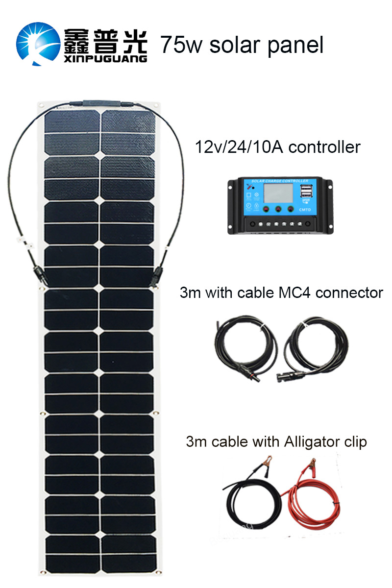 1460*280mm Strip 75w ETFE flexible solar panel cell 10A controller cable MC4 DIY kit system 12v battery RV yacht light