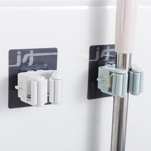 1 sztuk narzędzia kuchenne do montażu na ścianie Mop organizer Rack samoprzylepne szczotka miotła wieszak łazienka mopy przechowywania stojaki Drop tanie tanio