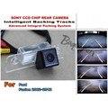 Для Ford Fusion 2002 ~ 2012 Интеллектуальные Автомобильная Стоянка Камеры/с Треками Модуль Камеры Заднего Вида CCD Ночного Видения