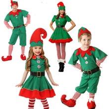 gacloz green elf family matching christmas pajamas set men - Elf Christmas Pajamas