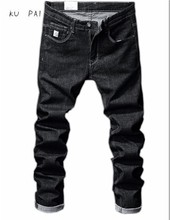 2017 new British wind youth skinny half Slim foot jeans males fall new males sample stretch casual pants