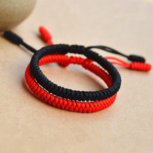 Hand-woven Buddhist King Kong knot color bracelet set red ro