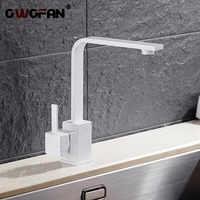 Küche Armaturen Messing Küche Waschbecken Wasser Wasserhahn 360 Drehen Swivel Wasserhahn Mixer Halter Single Loch Weiß Mischbatterie N22-024