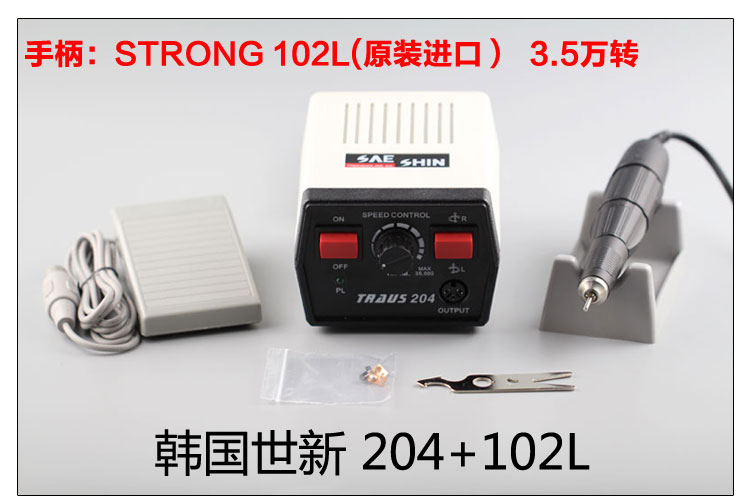 Free Shipping! Strong 204 Micro Motor Electric Motor Dental Micromotor Dental Lab Marathon Micromotor dental lab micromotor 204 control box clinical motor dental micro motor series
