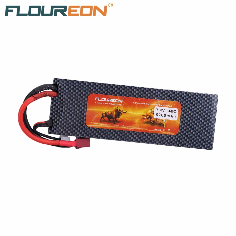 Hrb 111v 2200mah 3s 30c Lipo Battery Pack With T Plug For Rc Evader Bx Lippo Tplug