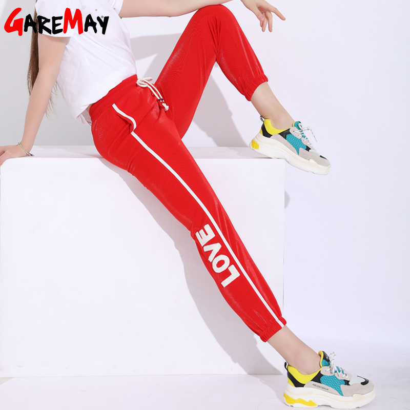 GAREMAY Loose Striped Pants Harem Women Loose High Waist Pants Female Elastic Waist Ankle Length Woman Trousers Feminina Summer