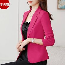 2019 Spring New Fashion Slim Female Suit Jacket Long-sleeved Ladies Casual Solid Color Coat Free Shipping