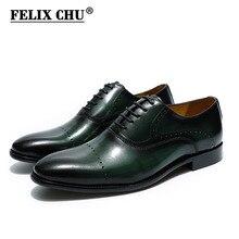 FELIX CHU Men's Plain Toe Brogue Oxford Shoes Genuine Leather Dress Shoes Brown Green Wedding Party Men Formal Shoes Mens Shoes