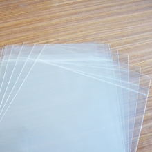 Resealable 12″ record LP plastic outer sleeves (50 pcs)