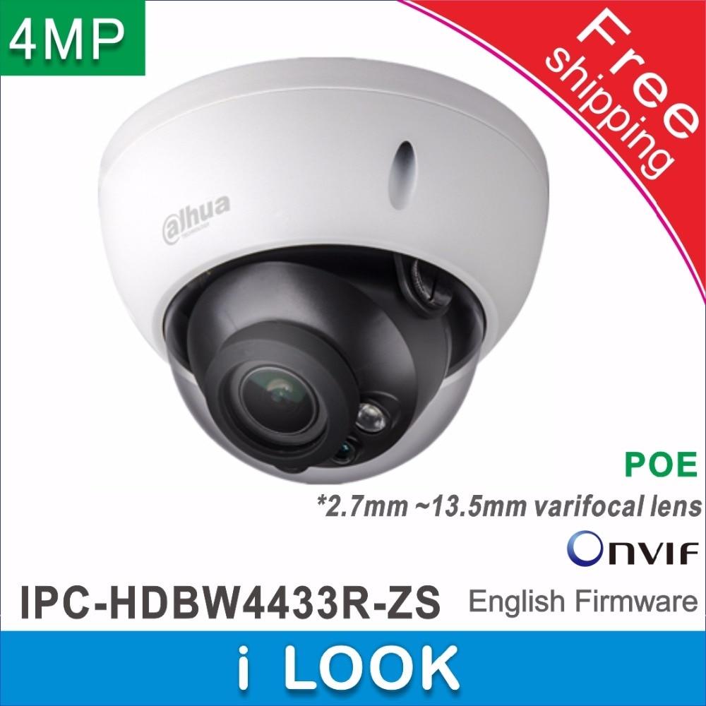 Free shipping Dahua IPC HDBW4433R ZS replace IPC HDBW2431R ZS network 4MP network ip camera Dome