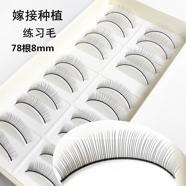 10 Pairs/Set False Eyelashes Handmade Training Lashes For Beginners Teaching Lashes Eye Extension Tools Practice