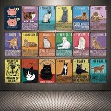 [ Mike86 ] I Love My Cat Tabby Burmese Black Cats  Tin Sign Custom Poster Personality Classic Metal Painting Decor Art ZZ-03