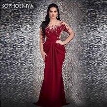 Новое поступление, бордовое вечернее платье с длинным рукавом, платье русалки,, халат, длинное кафтан, Дубай, торжественное платье, вечерние платья, robe de soiree