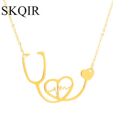 SKQIR Fashion Ecg Heartbeat Statement Necklace For Nurse Doctor Jewelry Gold Chain Stainless Steel Heart Medical Necklaces