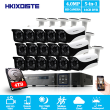 цена на HKIXDISTE HD 16CH DVR Kit 4.0MP Security Camera CCTV System 16PCS AHD 4MP 6 array Camera Outdoor Weatherproof Surveillance Set