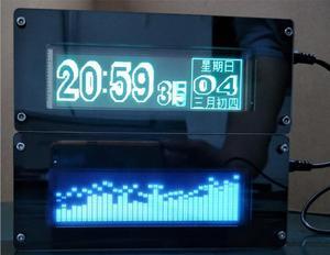 Image 4 - VFD FFT Music Spectrum Indicator vfd clock Display VU Meter Screen Audio signal AUX For car Amplifier  super LED oled