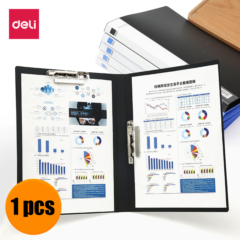 Deli 1pcs A4 Folder Double Strong Clamp Insert File Folder Plate Clamp Paper Clip Office Supplies PP + Stainless Steel Clip 5302
