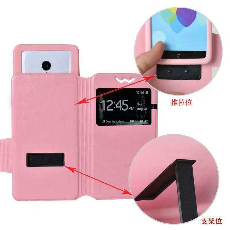 Small MOQ! Free Shipping Window View Leather Case Cover For