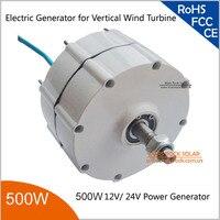 500 Вт 900r/12 м/24/48 В постоянный магнит генератор переменного тока генератора для вертикального ветряной генератор