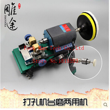 New product sale High-power punching machine DKJ infinitely adjustable-speed copper motor Wooden beads, jade, amber punch tool