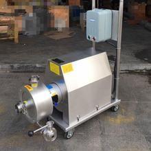 Мобильный эмульсионный насос высокого сдвига emulsifying насос TRL1-165 7.5KW с колесами, трехфазный rh