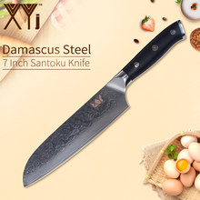XYj 7'' Kitchen Damascus Steel Santoku Knife Bend Non-slip Handle Knife Gift Box Fish Meat Sushi Japanese Style Cooking Tools(China)
