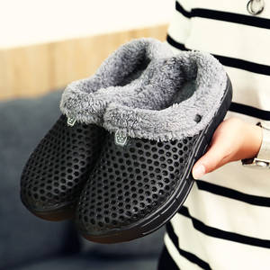 Bravover Winter Warm Men Home Indoor House Shoes Slippers