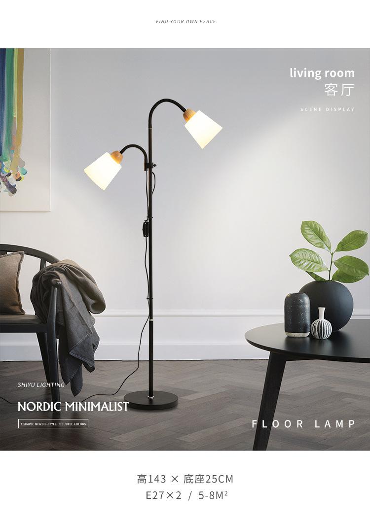 Solid Wood Floor Lamp E27 Led Simple