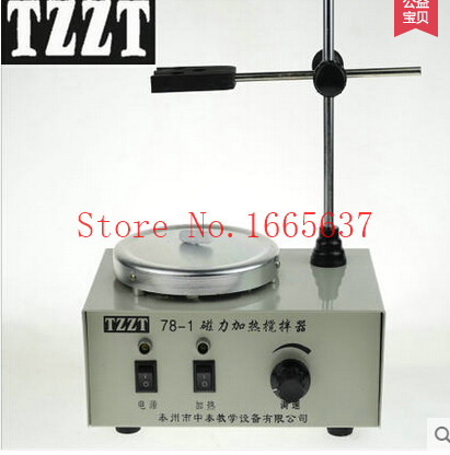 New Magnetic Stirrer with heating plate hotplate mixer Free shipping new 220v magnetic stirrer instrument temperature dispay with heating plate hotplate mixer