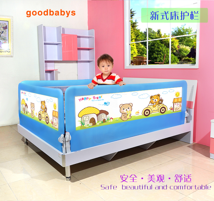 2pcs Baby bed fence guardrail baby crib guardrail bed rails bed buffer type general 150cm 120cm