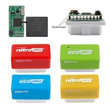 Inteligentny podwójny układ scalony napęd Nitro PCB NITROOBD2 ECOOBD2 ECO OBD2 Nitro OBD2 box chip oryginalny benzyna Diesel wtyczka oszczędność paliwa tanie tanio China Easy to use 10 cm 15 cm
