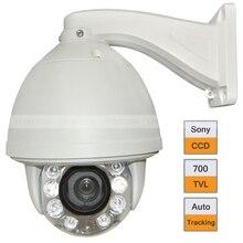 5″ Sony CCD 700TVL IR Auto Tracking High Speed Dome PTZ Camera 22X ZOOM