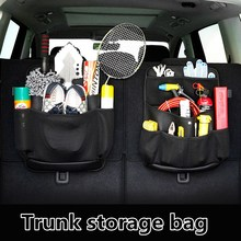 Universal Car Trunk Hanging Storage Bag For SUV MPV